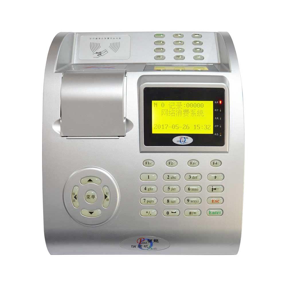 永豪电子E-POS消费机图片