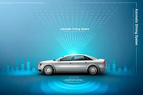 GPS智能定位解决方案