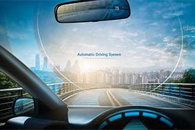 驾驶行为采集分析系统